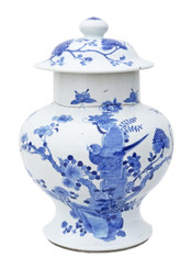 Chinese Oriental blue & white ceramic ginger jar with lid