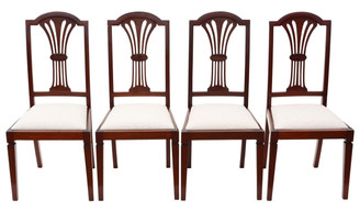 Antique quality set of 4 Edwardian mahogany high back dining chairs C1910