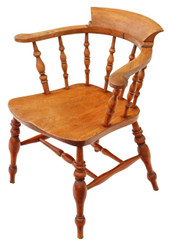 Antique 19C elm smoker's bow armchair desk chair hall side