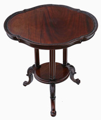 Antique quality Victorian C1880 mahogany centre lamp table
