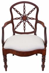 Antique Georgian C1800 mahogany office elbow desk chair carver