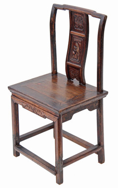 Antique 19C Chinese carved elm chair hall side occasional bedroom
