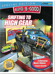 Shifting to High Gear DVD cover
