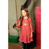 I Love Gorgeous Satin Belt Dress