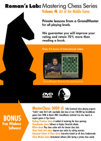 Roman's Chess Labs: Vol 4, Art of the Middle Game DVD
