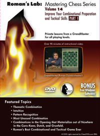 Roman's Chess Labs:  14, Improve Your Combination and Tactical Skill DVD
