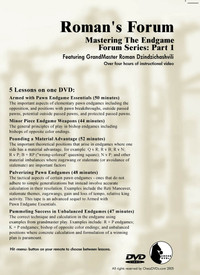 Roman's Forum:  29, Mastering the Endgame Part 1 DVD