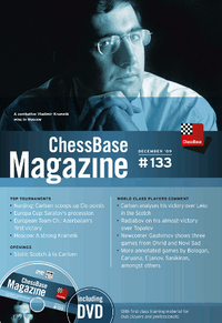 ChessBase Magazine 133 DVD