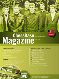 ChessBase Magazine 144 DVD