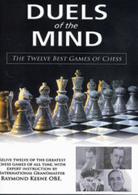 Duels of the Mind DVD