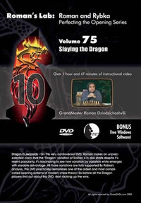 Roman's Labs: Vol. 75, Mastering Chess Series - Slaying the Dragon Download
