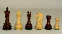 "The Lotus - Rosewood and Natural Boxwood Chess Pieces - 4"" King"