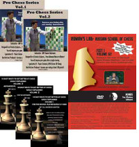 Get Better at Chess Guaranteed! 8 Volume Download Special