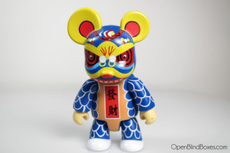 Alec Ling Blue Lion New Years Qee Front