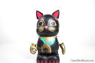 Lucky Black Cat Urban Redux 1 Vinylmation Front