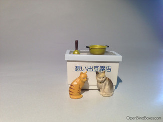 Megahouse Ice Cream Case Kitties