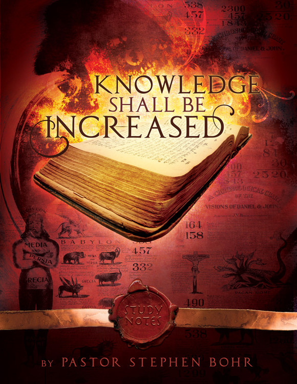 Knowledge Shall Be Increased