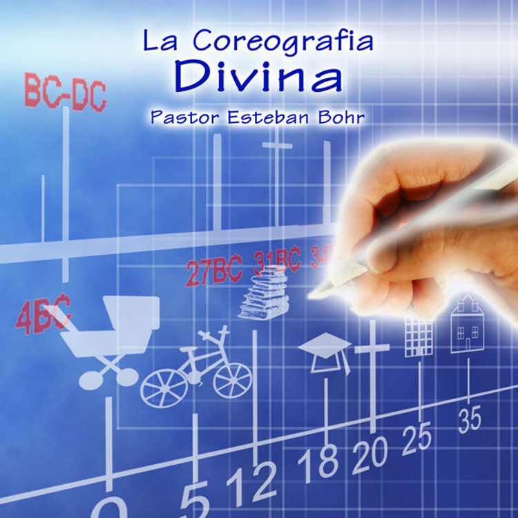 La Coreografía Divina - MP3 descarga digital