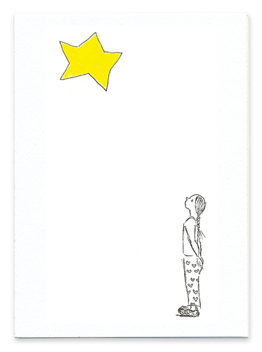 Salute (Star)