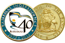40th Independence Commemorative Coin