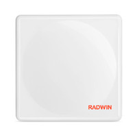 Radwin HSU 520 3.65 Ghz, 20 Mbps Integrated Subscriber Unit, RW-5520-0130