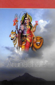 Glory of Arunachala