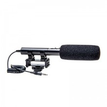 wired-microphone.jpg