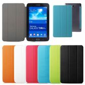 Samsung Galaxy Tab A 10.1 Slim Smart Case Cover T580 T585 10 inch