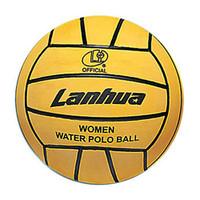 Lanhua Water Polo Ball