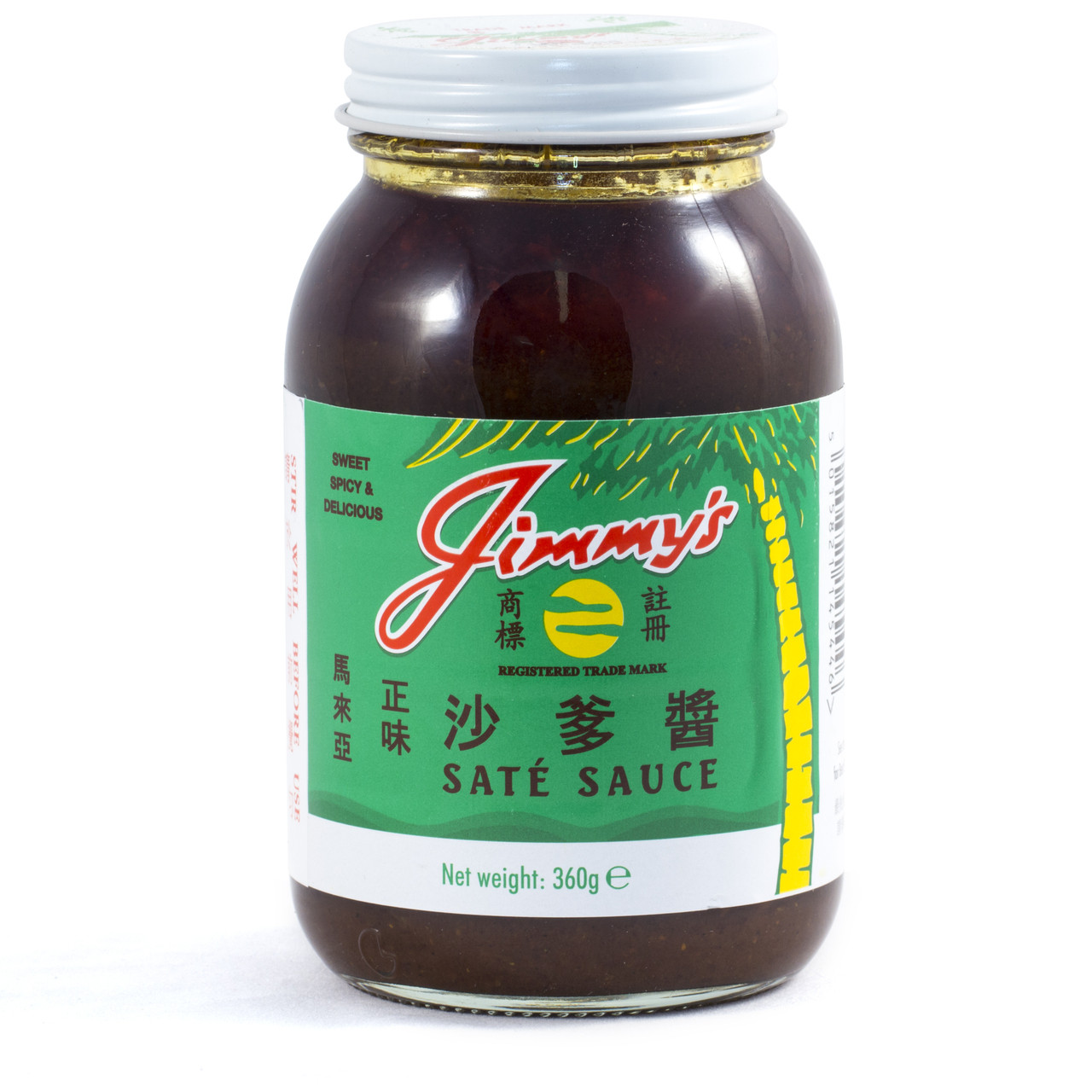 Jimmys Sate Sauce 360g - Infusions4chefs