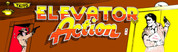 Elevator Action Video Arcade Marquee