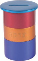 Multicolor Anodized Tzedakah Box By Yair Emanuel