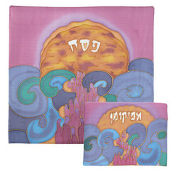 "Painted Silk Matzah & Afikoman ""The Exodus from Egypt"" Covers By Yair Emanuel"