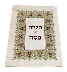 Hagadah Of Passover (Soft Cover)