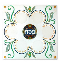 Square Passover Seder Plate by Ester Shahaf