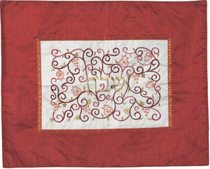 Oriental (Maroon) Embroidered Challah Cover By Yair Emanuel