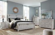 Brashland White 5 Pc. Dresser, Mirror & King Panel Bed