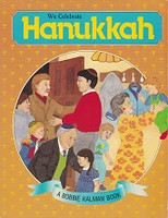 We Celebrate Hanukkah