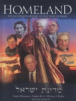 Homeland, Illustrated History of the State of Israel, 2d ed.