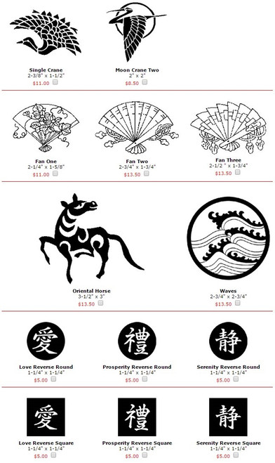 Eastern - Clear Polymer Stamps