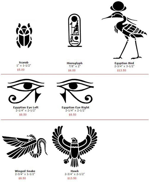 Egyptian - Clear Polymer Stamps