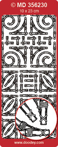 MD356230 Bamboo Corners Double Embossed Etched Asian Peel Stickers One 9x4 Sheet
