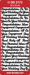 DD2172 Doodey Silver Wedding & Engagement Stickers Peel Outline
