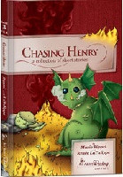 All About Reading Level 3 Volume 1:  Chasing Henry