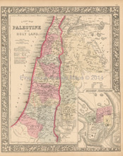 Palestine Israel Antique Map Mitchell 1863