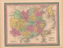 China Antique Map Cowperthwait 1853
