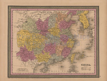 China Antique Map Mitchell Cowperthwait 1852