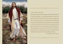 Missionary Commission Print (5x7) *