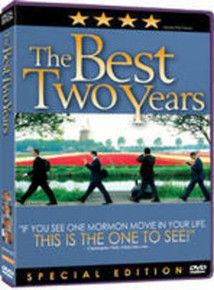 Best Two Years (DVD ) *