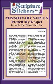 Scripture Stickers Preach My Gospel Lesson 2